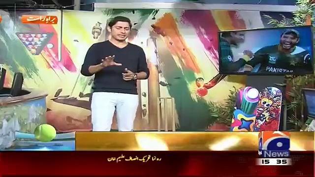 Shahid Afridi Blasts on Ahmed Shehzad and Umar Akmal for their Bad Performance