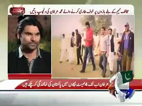 The Story of Mohammad Irfan – From 200 Rs per day to Super Star