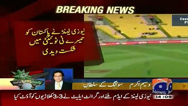 Wasim Akram analysis on Pakistan defeat