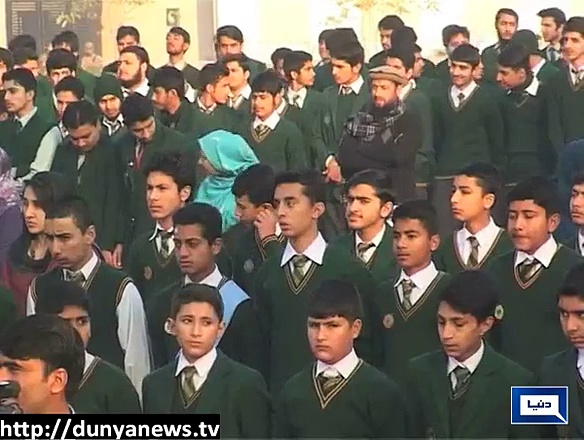 World T20 trophy unveiled at APS Peshawar